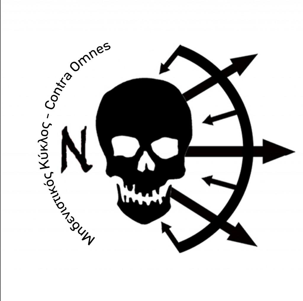 Μηδενιστικός Κύκλος - Contra Omnes2